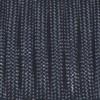 Paracord (Паракорд) 550 - Navy blue